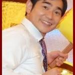 浜谷健司のかわいい顔がいい!鍵のない夢を見るに出演!嫁がいるの?