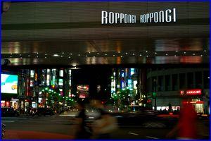 6_roppongi